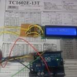 audiuno と LCD と シフトレジスタ(74HC595)