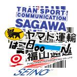 スプレー缶を宅急便で送るときは注意!ネットで情報が交錯していたが佐川急便は発送可能、ヤマト運輸は不可能でした。