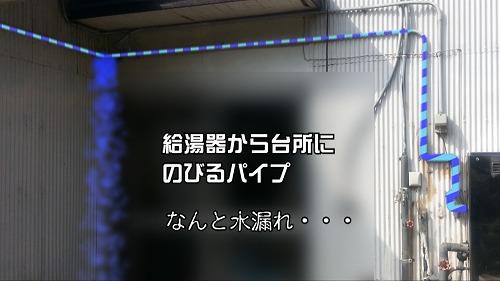 シーケンス 02